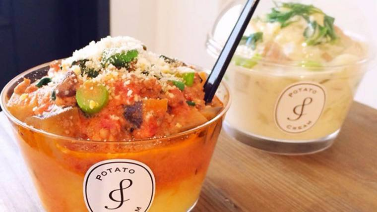 Potato Cream(ポテトクリーム)